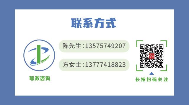 联系方式_官网版本.jpg