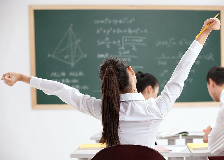 蘭州中高考輔導培訓學校