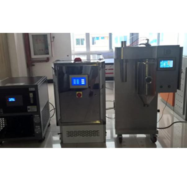低温实验室喷雾干燥机