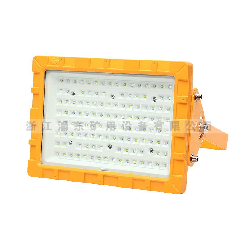 LED防爆灯安装说明书