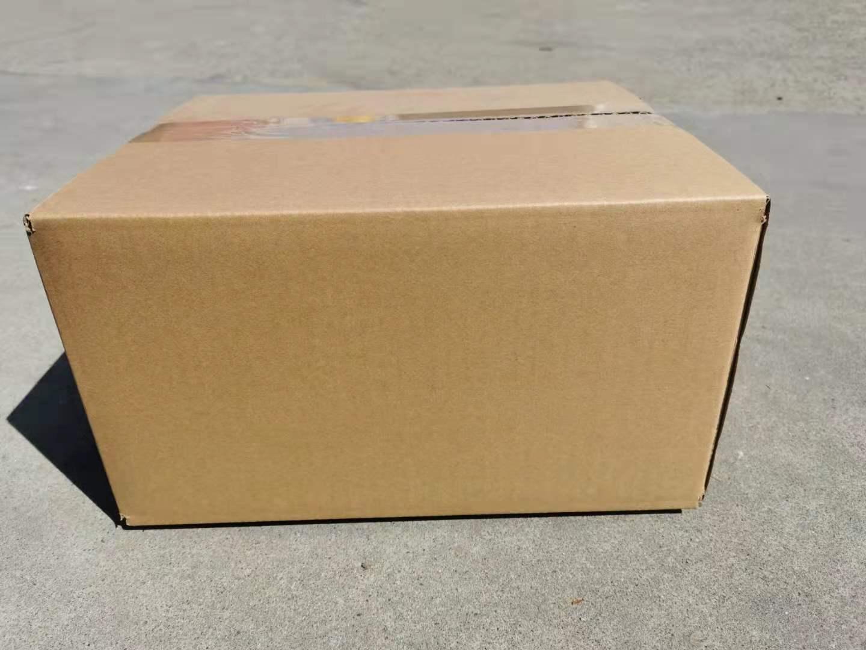 三層瓦楞紙箱