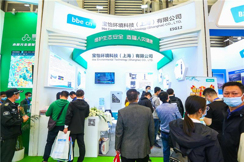 宝怡环境科技(上海)有限公司