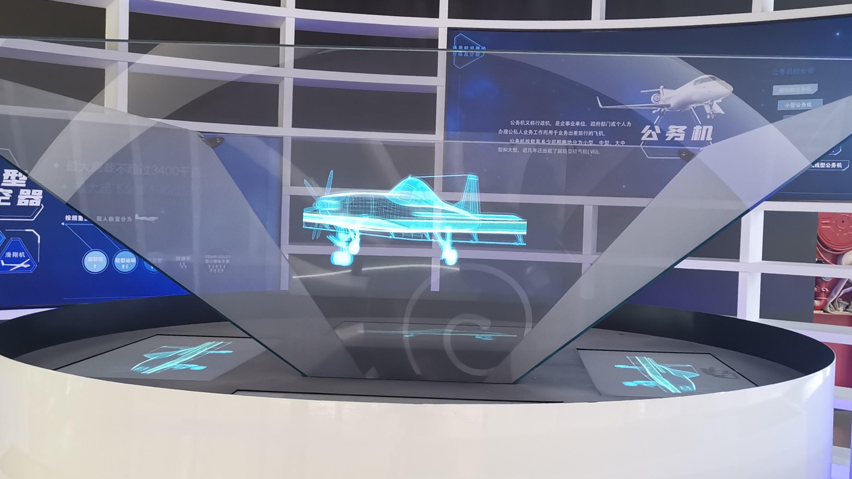 现代化多媒体数字展厅的一站式体验