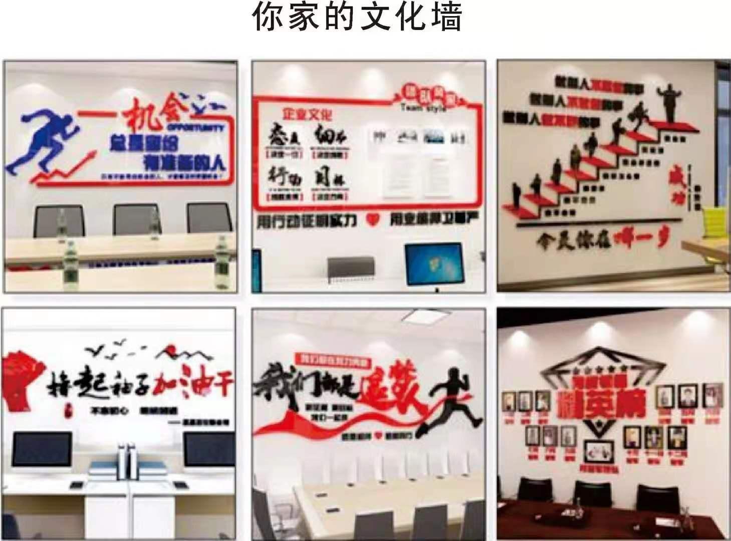 成都形象墙案例-卓成佳禾广告