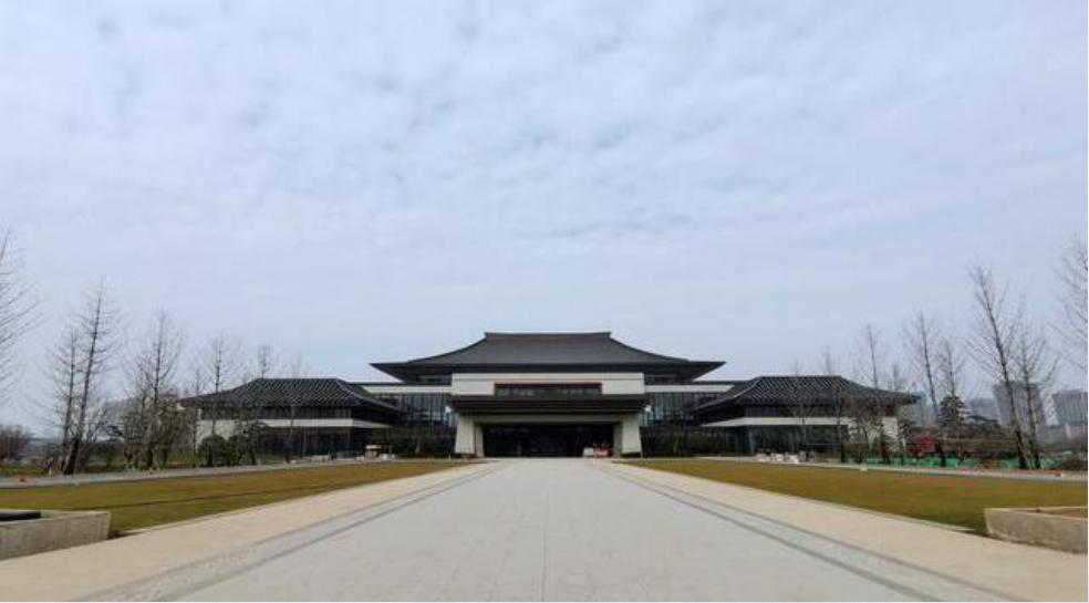 西安丝路圆桌会议中心