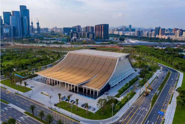 深圳前海会议中心