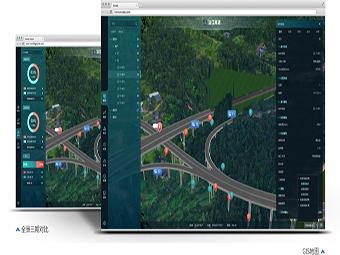 BIM+GIS工程管理系统