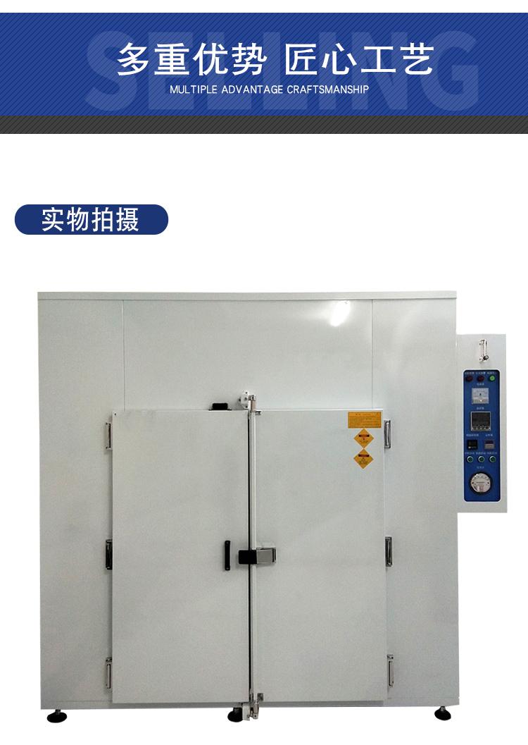 百級無塵烤箱詳情頁_05.jpg
