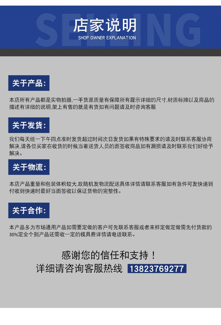 百級無塵烤箱詳情頁_12.jpg