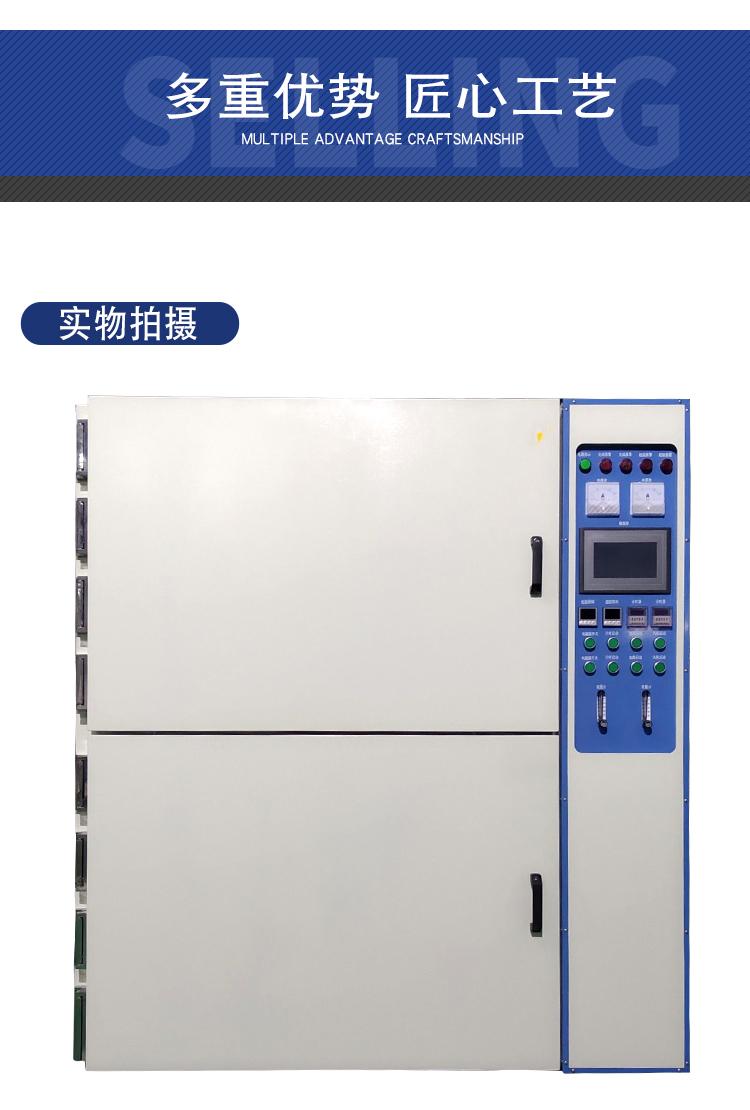 无氧化烤箱详情页_05.jpg