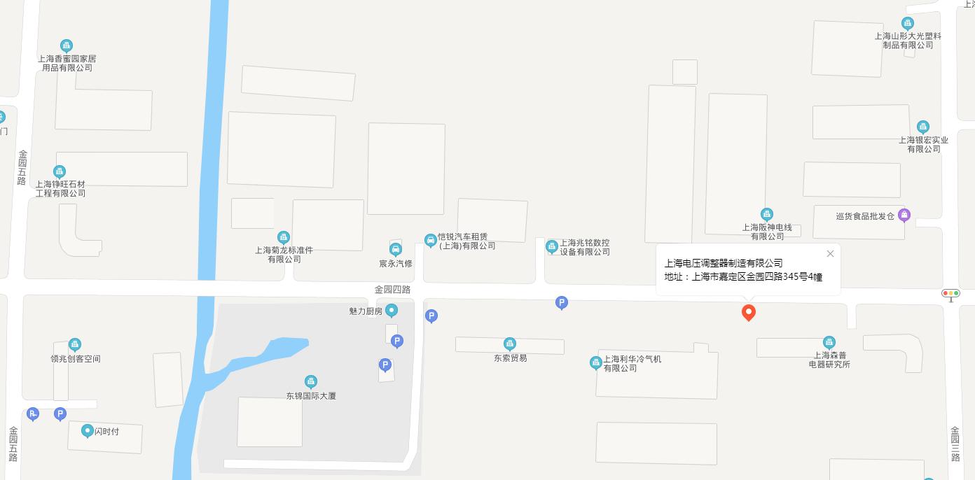 上海电压调整器制造有限公司