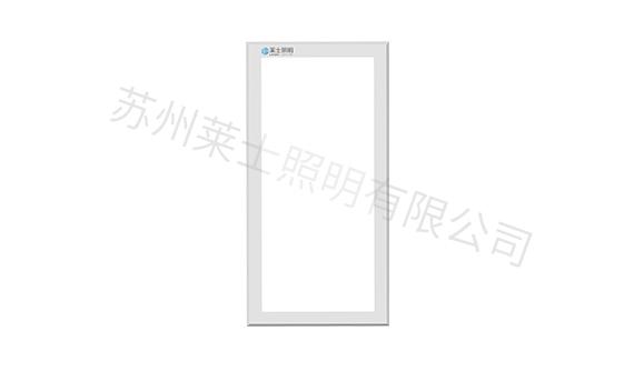 潔凈平板燈300x600