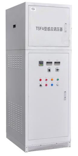 WDFA、WSFA型干式风冷感应稳压器