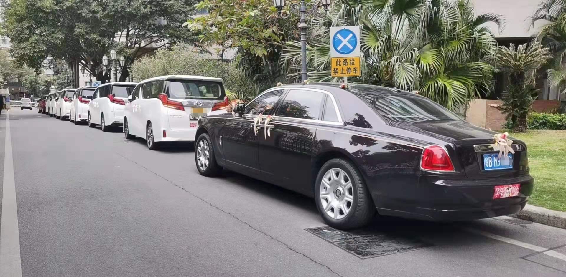 @所有人,我公司的业务范围,请查收!-埃尔法租车服务有限公司