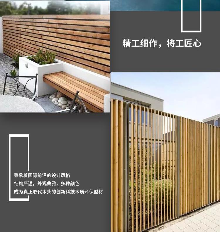围栏_07.jpg