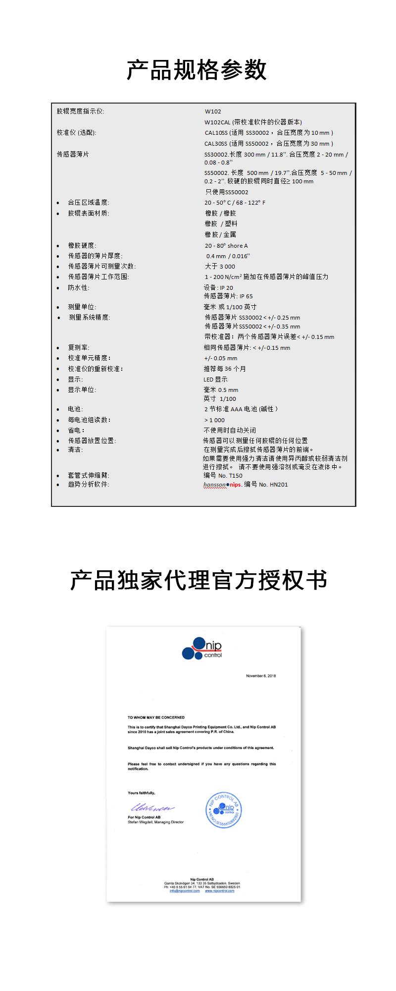 宽度测试仪详情页06.jpg