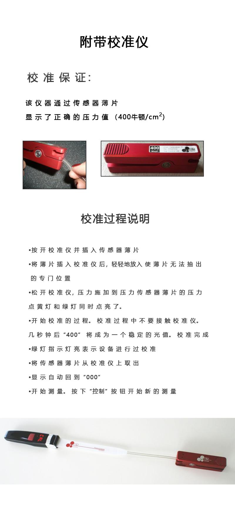 压力测试仪详情页05.jpg