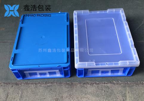 塑料物流箱可配盖,苏州鑫浩款式多