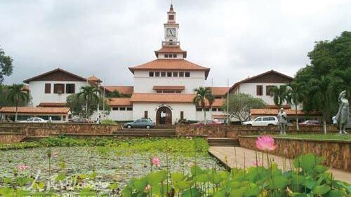 非洲加納大學E-learning系統