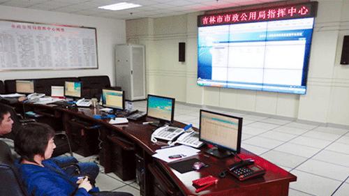 吉林市供热信息平台
