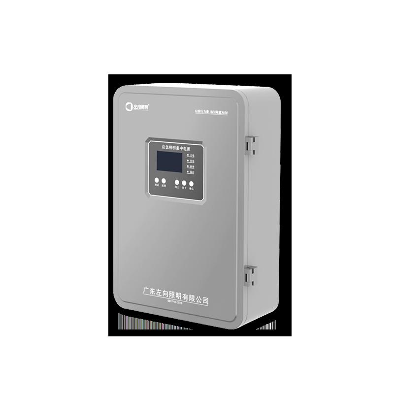 消防应急灯具应急电源 ZX1834A/B/C/D/E(分散式锂电电源)