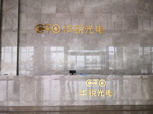 华锐光电接触角测量仪.jpg