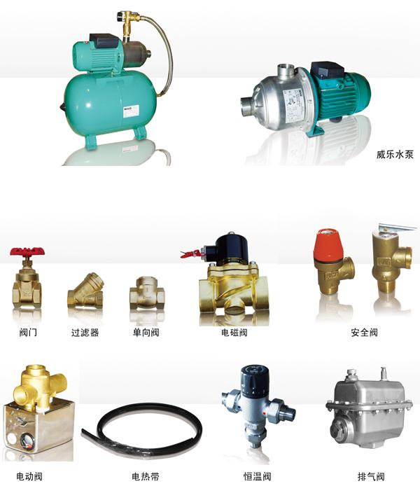 暖通工程常用配件