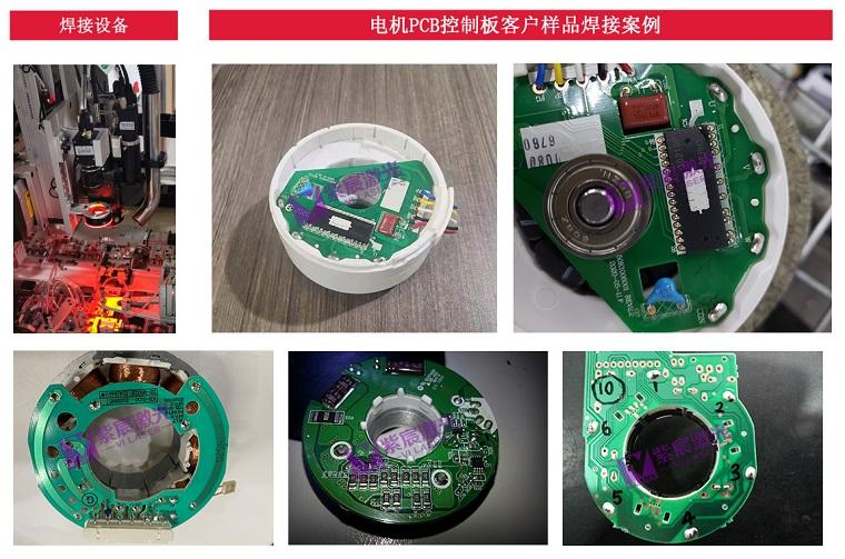 电机PCB控制板客户样品案例.jpg