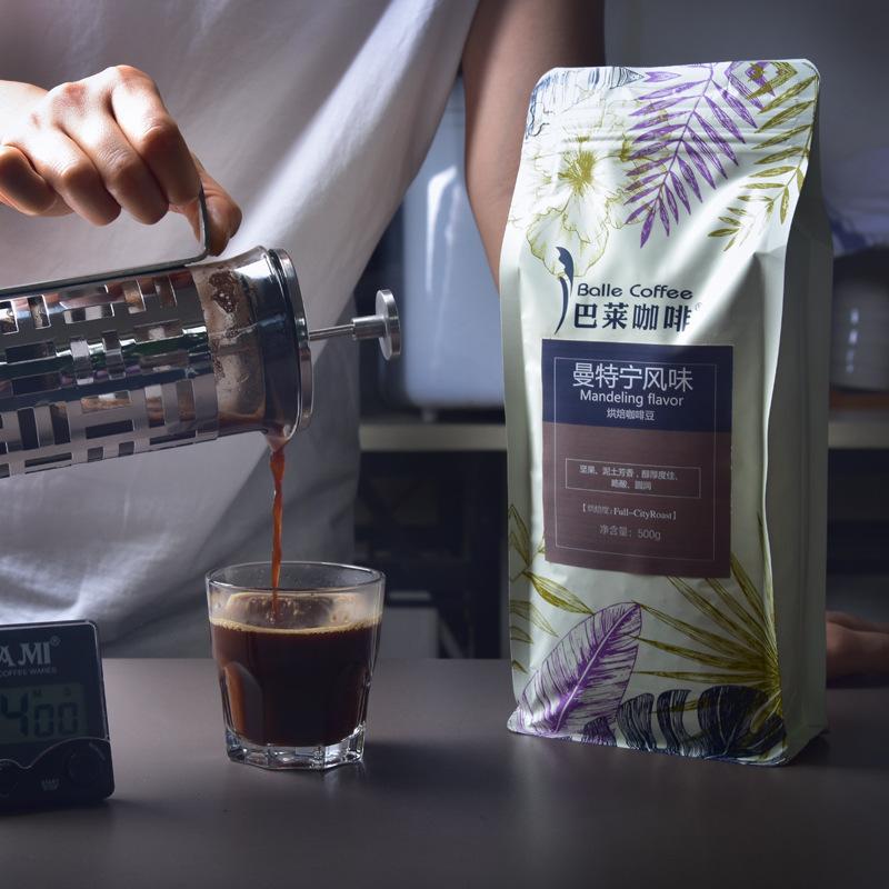 巴莱曼特宁烘焙咖啡豆