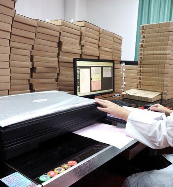 档案扫描数字化