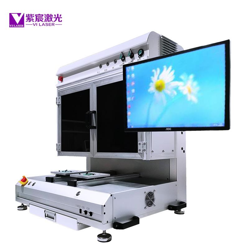 PCB电路板激光焊锡机