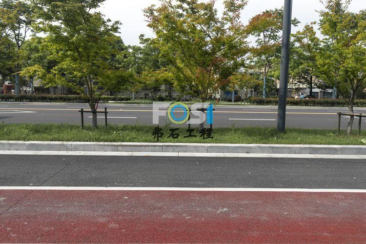 海宁行车道红灰色透水混凝土项目