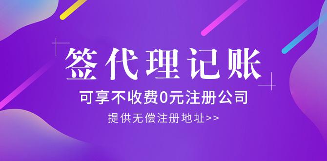 企德来(上海)企业管理咨询有限公司