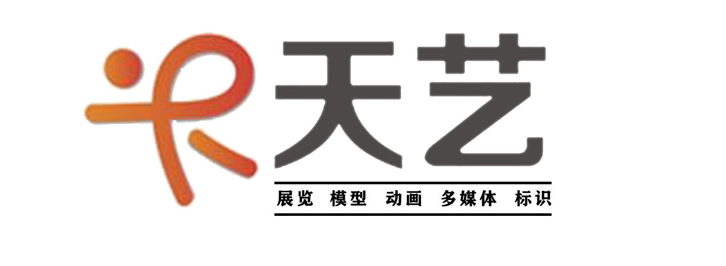 上海门窗有限公司