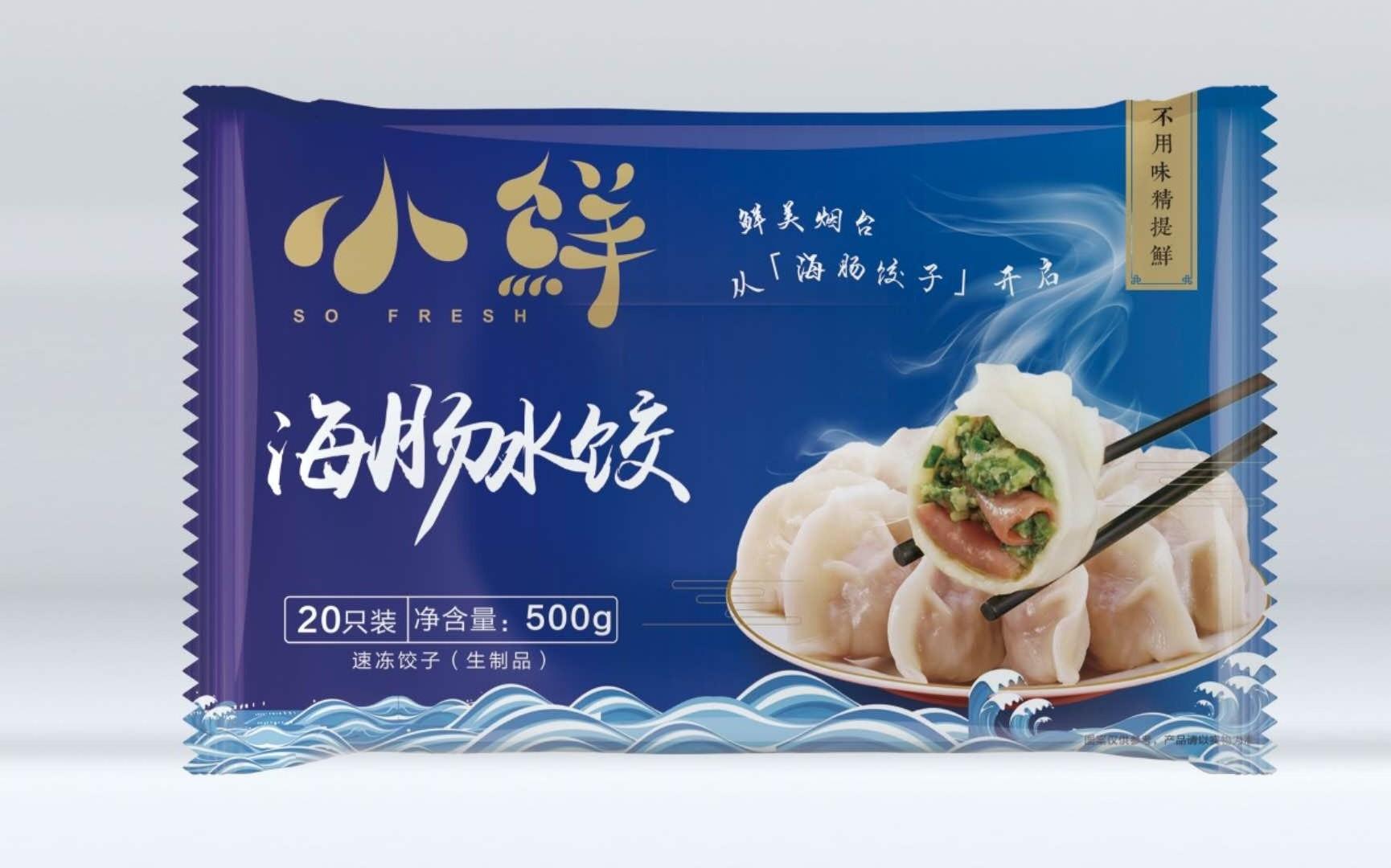 海肠水饺(只支持烟台当地自取)