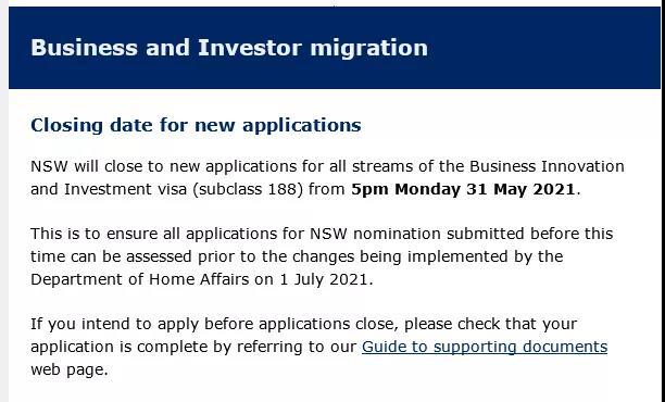 新州投资移民签证将关闭申请,IT技术移民职业评估要求更新!