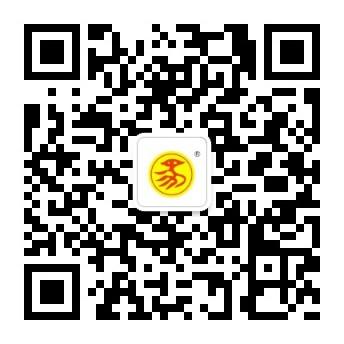 微信图片_20210510182355.jpg