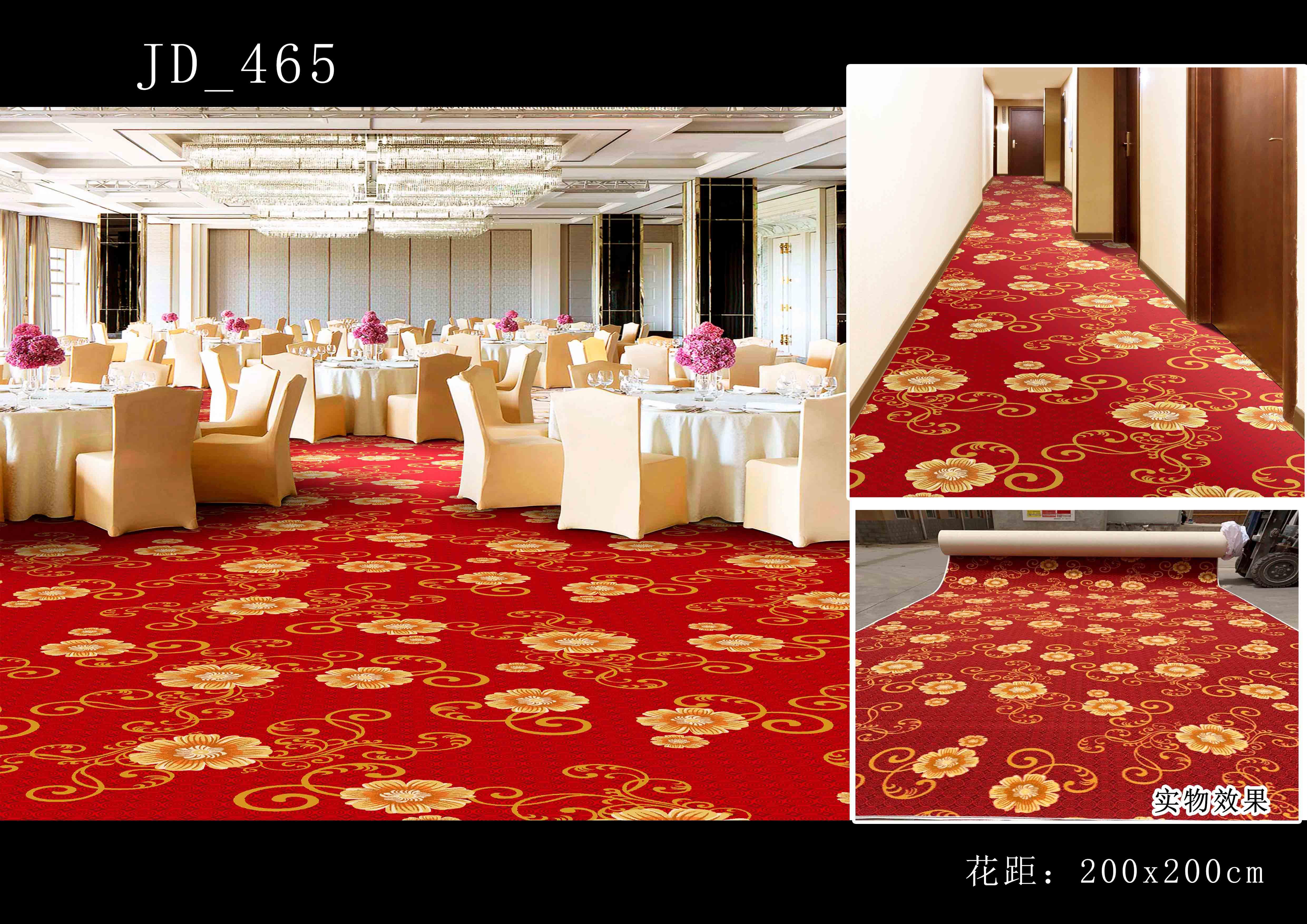 印花地毯400克