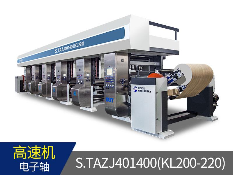 S.TAZJ401400(KL/200) 高速電子軸裝飾紙自動凹版印刷機