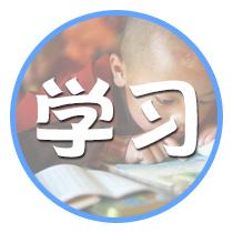 岗吉藏语角第一期圆满结束