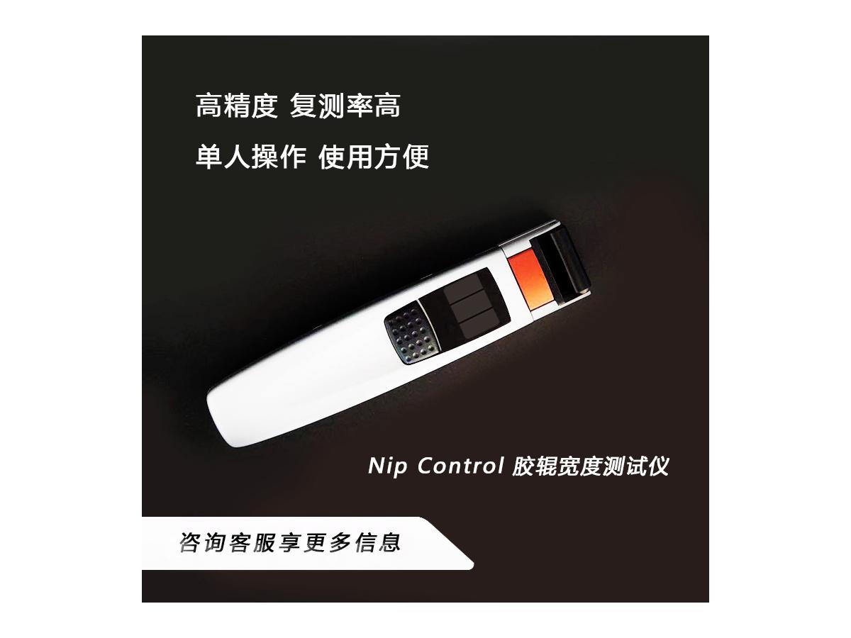 Nip control 胶辊宽度测试仪