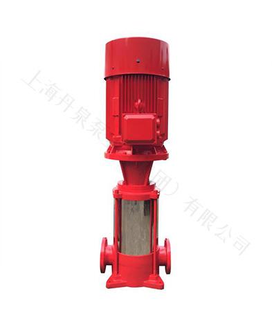 XBD-QDG系列立式多級消防泵