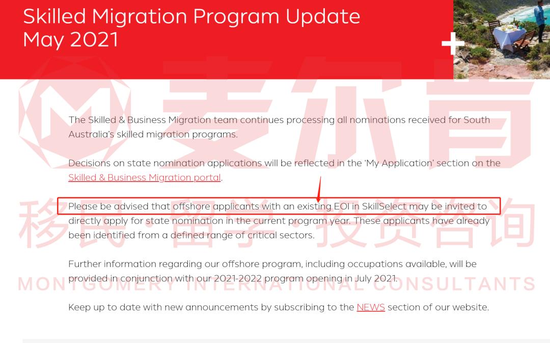南澳州担保可能邀请境外申请人,7月将进一步更新