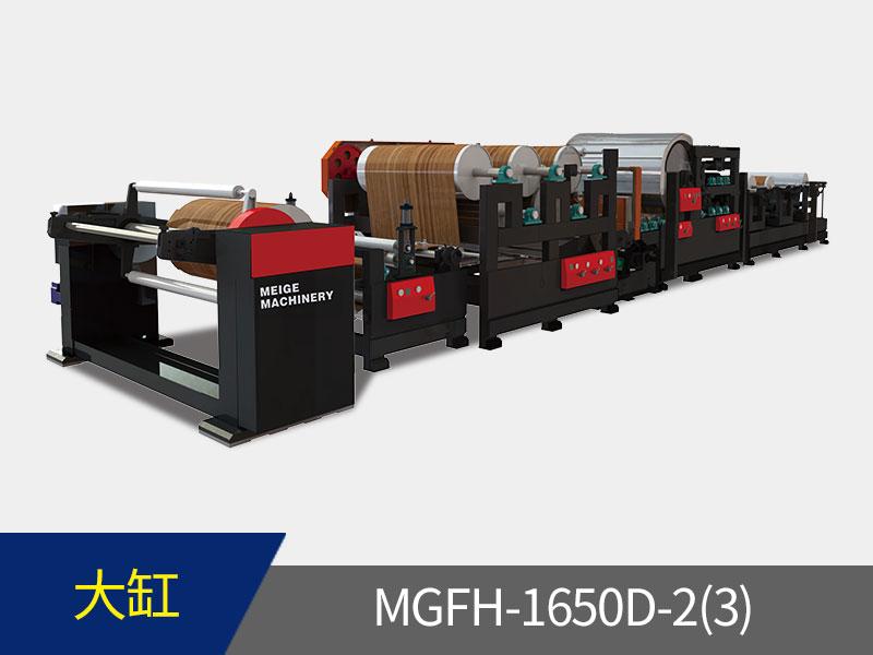 MGFH-1650D-2(3) PVC、PP膜多層無膠復合壓紋機