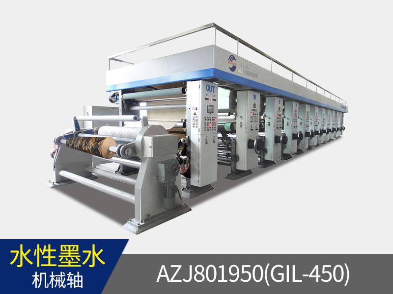 TAZJ801950(GIL-450) 轉移紙(膜)自動凹版印刷機