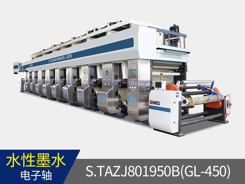 S·TAZJ801950B(GL-450) 轉移紙(膜)電子軸全自動凹版印刷機