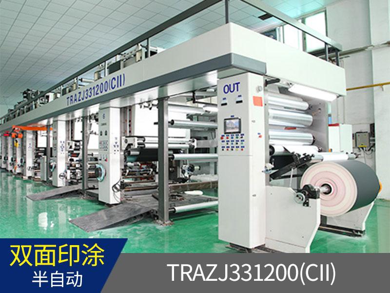 TRAZJ331200(CII) 半自動機械軸卡片紙雙面凹版印刷涂布壓紋機