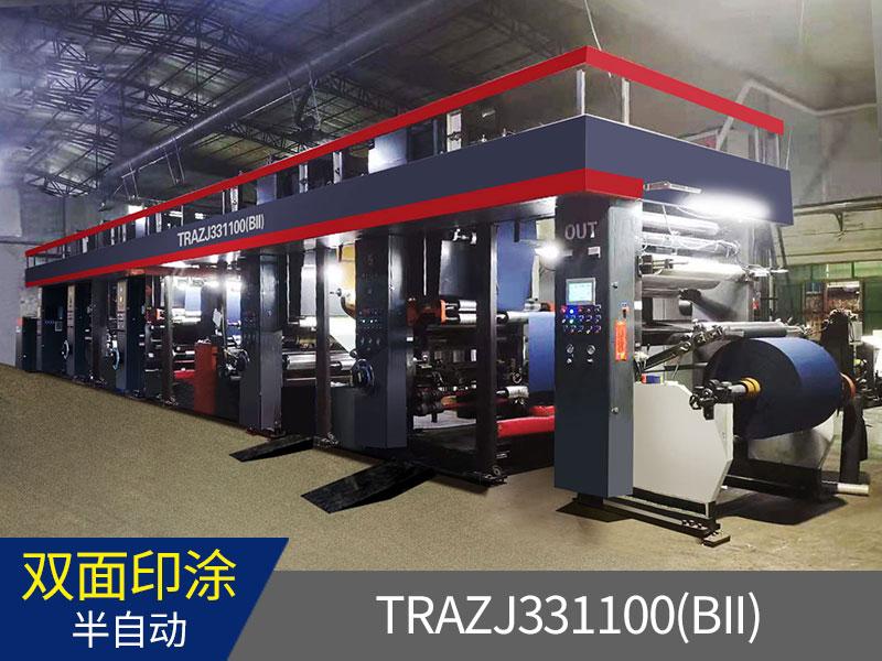 TRAZJ331100(BII) 半自動機械軸紙張凹版柔版涂布壓紋機