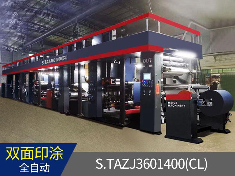 S.TAZJ601400(CL) 型裝飾紙電子軸凹版印刷機