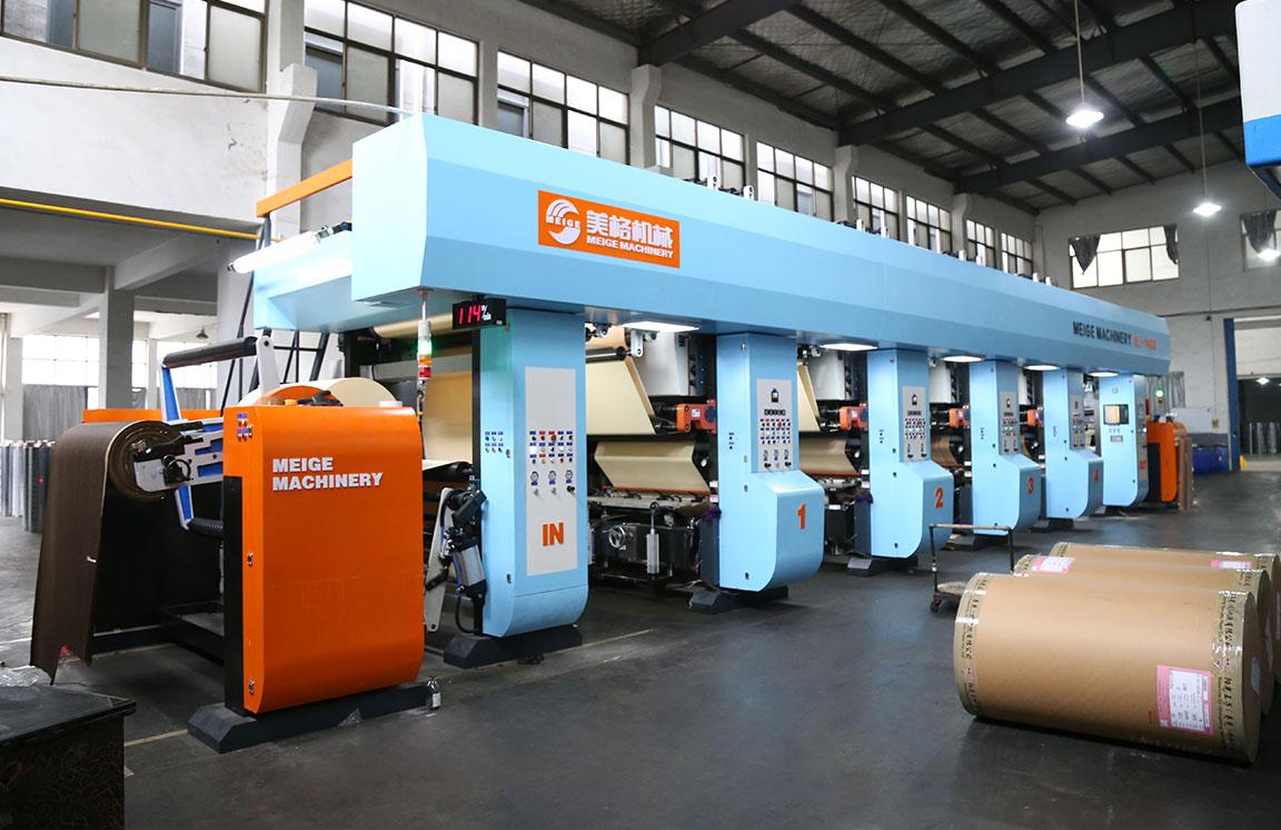 高速電子軸裝飾紙自動凹版印刷機-湖州合力裝飾紙有限公司